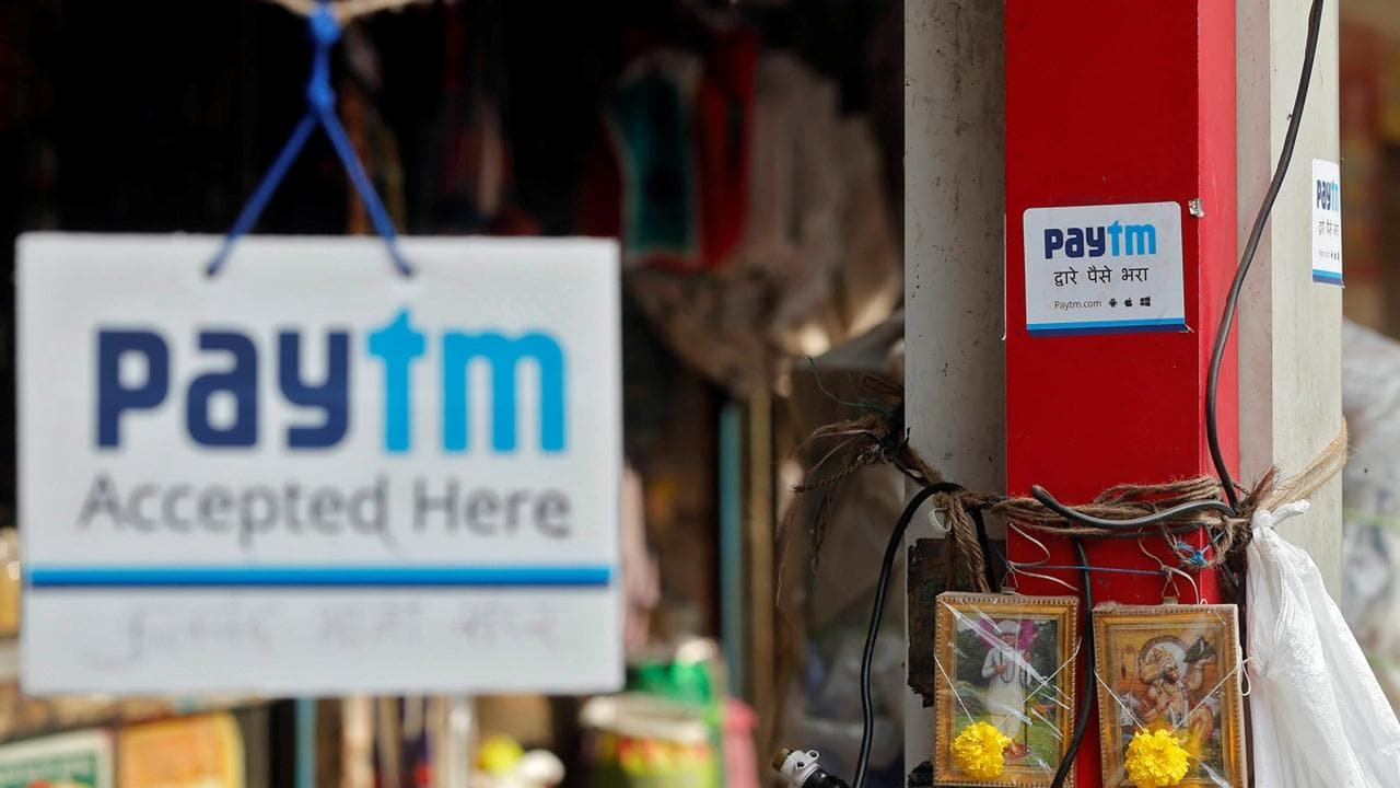 Amazon Pay, Paytm, PhonePe and 16 other companies become NPCI shareholders