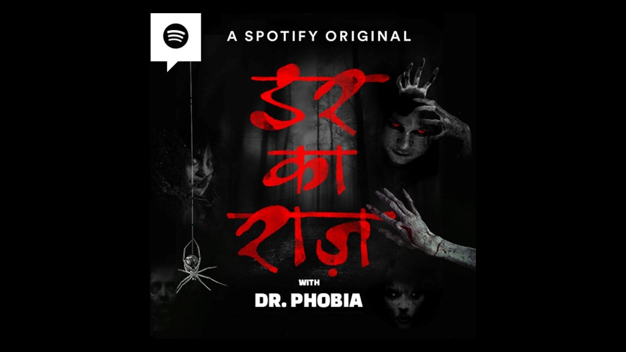 Spotify announces new podcasts including 'Darr Ka Raaz with Dr. Phobia', Crime Kahaniyan and more for users in India