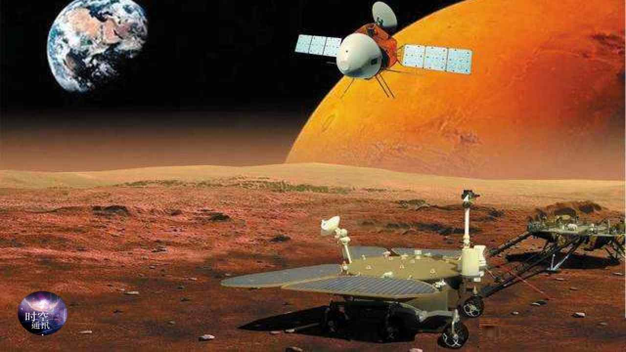 Artist's impression of the Tianwen-1 mission that is a combination of orbiter, lander and rover. Image: CNSA